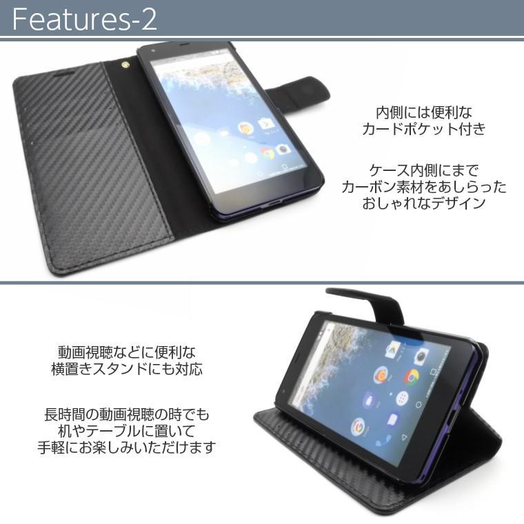 Xperia Z5 ケース Xperia Z4 Z3 Z5 Compact  スマホケース Z3 Compact カーボン 手帳型ケース SO-01H SO-02H SO-01G SO-02G 手帳型カバー Xperia 手帳ケース|como-nomo|04
