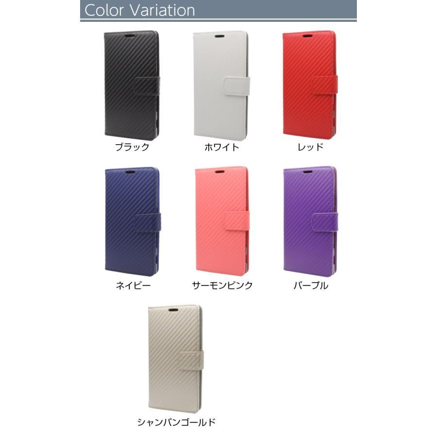 Xperia Z5 ケース Xperia Z4 Z3 Z5 Compact  スマホケース Z3 Compact カーボン 手帳型ケース SO-01H SO-02H SO-01G SO-02G 手帳型カバー Xperia 手帳ケース|como-nomo|05
