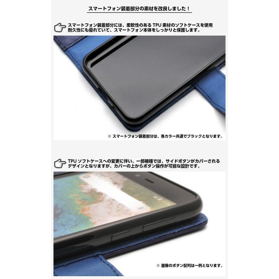 Xperia Z5 ケース Xperia Z4 Z3 Z5 Compact  スマホケース Z3 Compact カーボン 手帳型ケース SO-01H SO-02H SO-01G SO-02G 手帳型カバー Xperia 手帳ケース|como-nomo|06