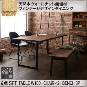 天然木ウォールナット無垢材ヴィンテージデザインダイニング 4点セット(テーブル+チェア2脚+ベンチ1脚) ベンチ3P W180