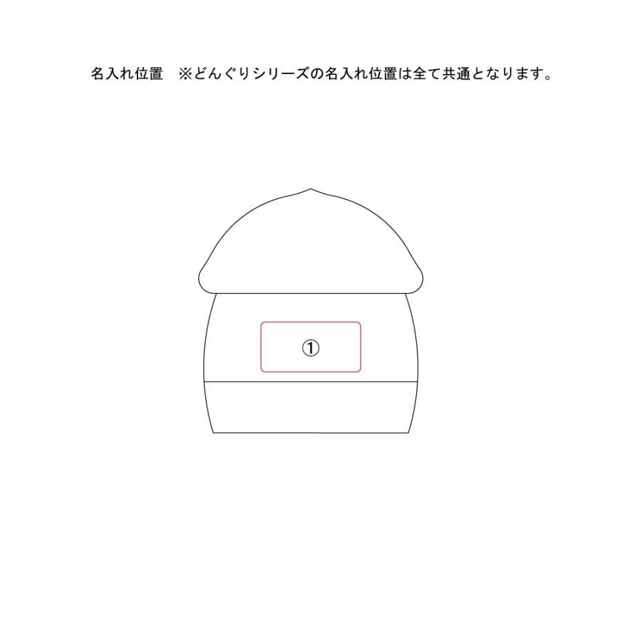 こまむぐ公式 どんぐりころころ 木のおもちゃ 国産 知育 木育 日本製 出産祝い|comomg|08