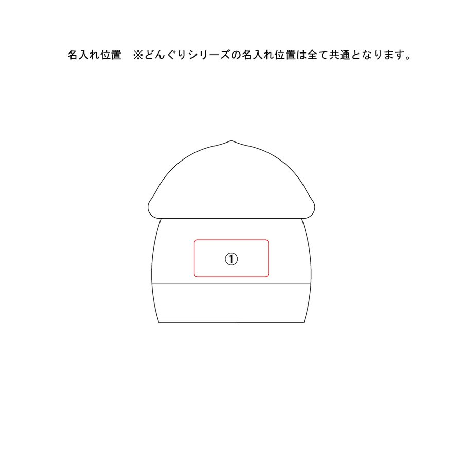 こまむぐ公式 どんぐりぱぱ・ままセット 木のおもちゃ 日本製 知育 木育 どんぐりころころ ギフトセット|comomg|05
