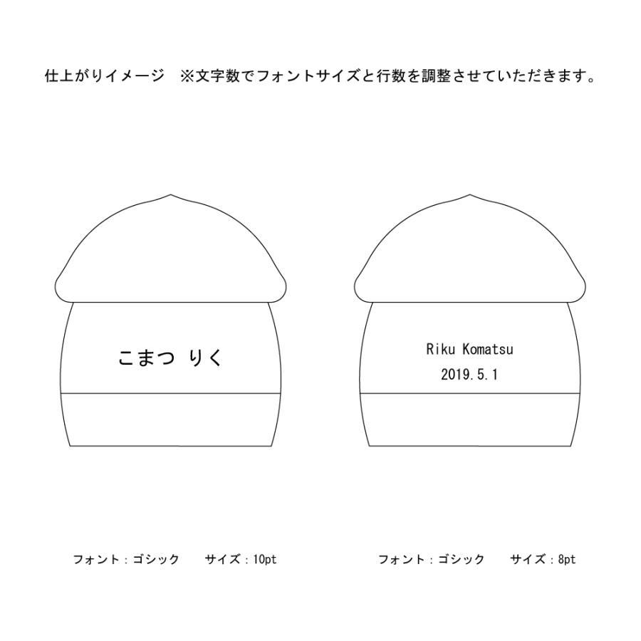 こまむぐ公式 どんぐりぱぱ・ままセット 木のおもちゃ 日本製 知育 木育 どんぐりころころ ギフトセット|comomg|06