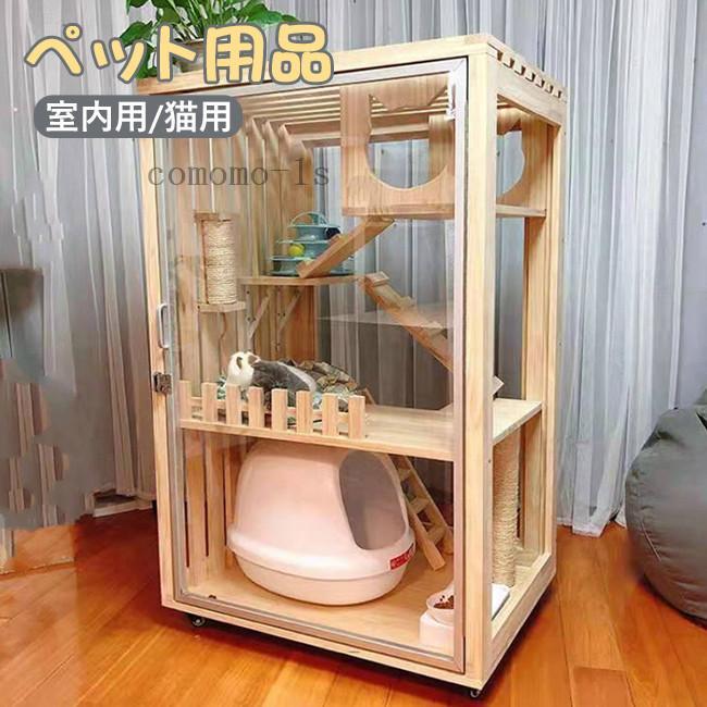 新品入荷☆高品質二層 豪華 ソリッドウッド製 猫ケージ キャビネット 猫ケージ  80*60*120cm XZH-184
