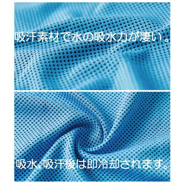 ひんやりタオル 1枚から 接触冷感 クールタオル 冷感タオル 夏用 冷えタオル  熱中症対策|comononopopo|15