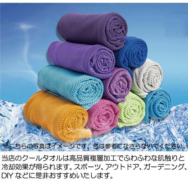ひんやりタオル 1枚から 接触冷感 クールタオル 冷感タオル 夏用 冷えタオル  熱中症対策|comononopopo|07