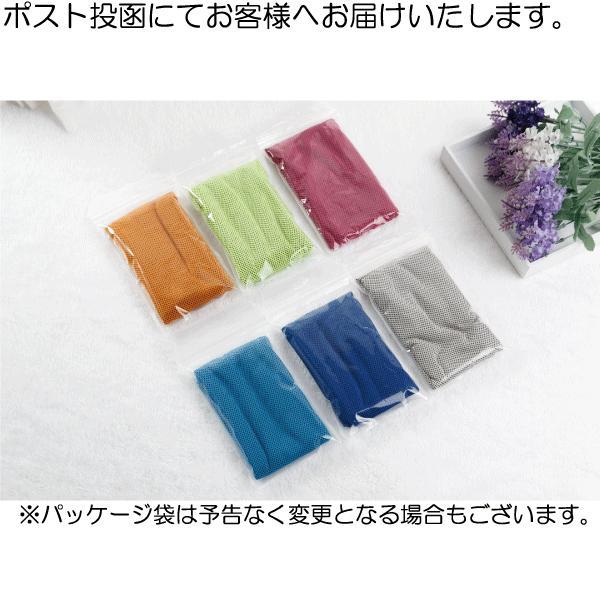 ひんやりタオル 1枚から 接触冷感 クールタオル 冷感タオル 夏用 冷えタオル  熱中症対策|comononopopo|10