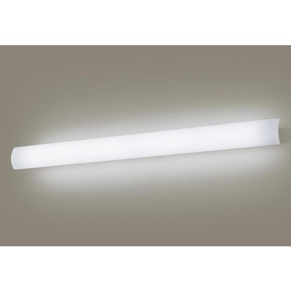 【LGB81762LB1】パナソニック 長手配光ブラケット ハイパワータイプ 昼白色 40形直管蛍光灯1灯器具相当 【panasonic】