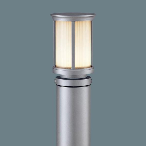 【XLGE510LZ】パナソニック LEDエントランスライト 防雨型 電球色 LED電球交換可能 【panasonic】