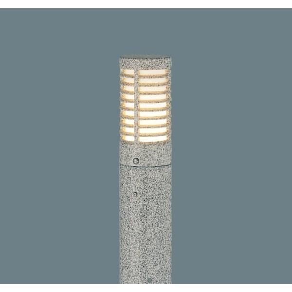 【XY2883】パナソニック ローポールライト 防雨型 電球色 LED電球交換可能 【panasonic】