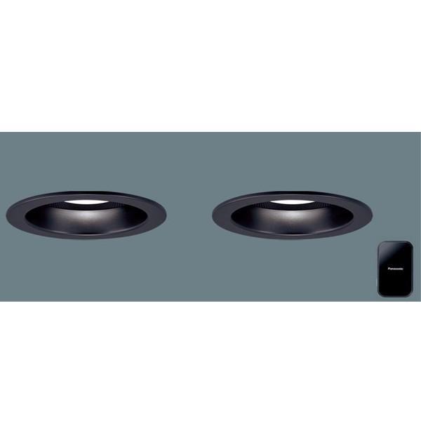 【XLGB79016LB1】パナソニック 天井埋込型 LED(温白色) ベースダウンライト ベースダウンライト 美ルック・浅型10H・高気密SB形・ビーム角24度・集光タイプ 調光タイプ