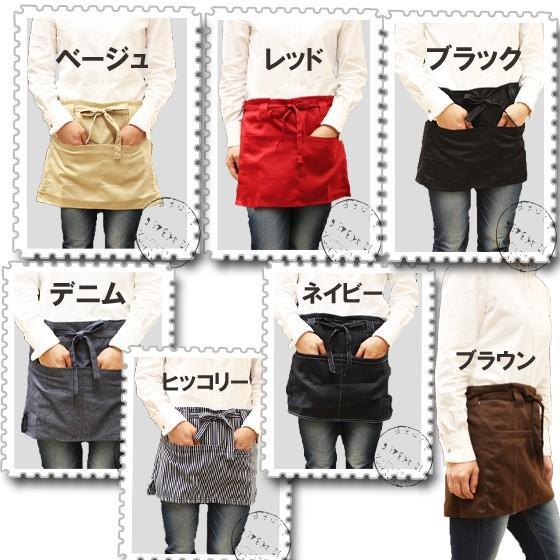 SALE 送料無料 男女兼用ショートエプロン7カラー ポケット多数|complete-shop|05