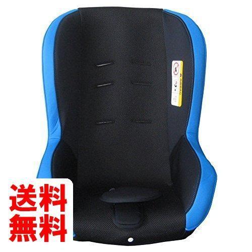 タカタ シートクッション(タカタ04-アイフィックス ネイビー/ブルー用) AFSTC-025