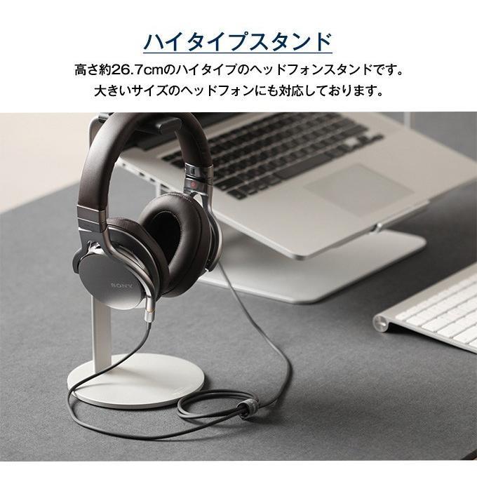elago H STAND for HEAD PHONE comwap 04