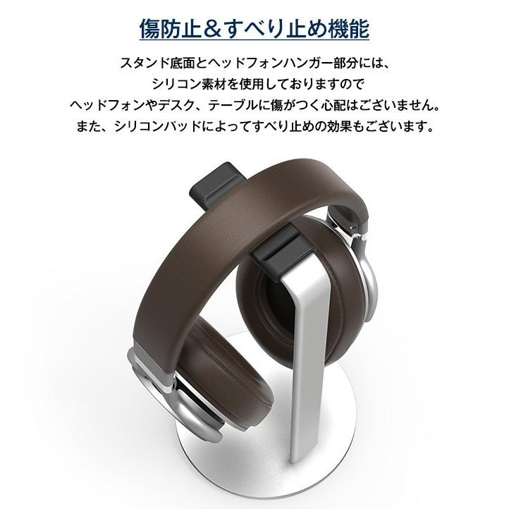 elago H STAND for HEAD PHONE comwap 05
