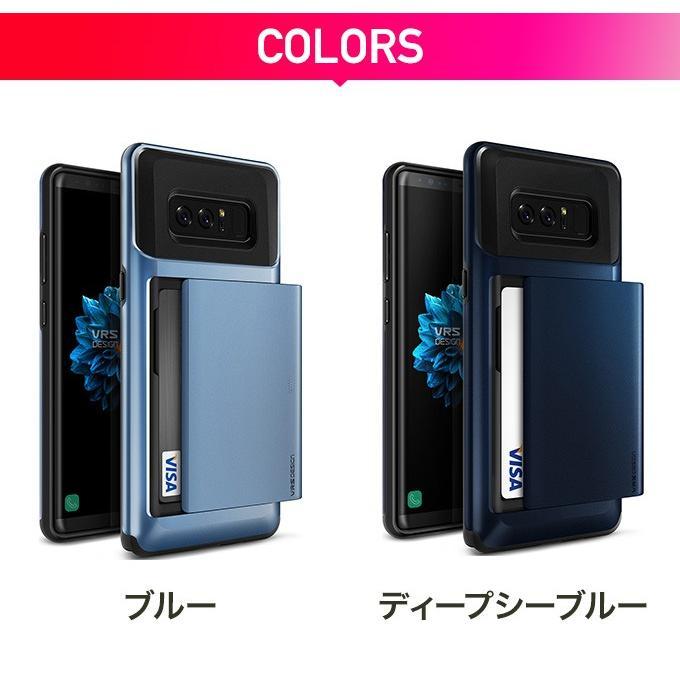 Samsung N950 Galaxy 8 S-Línea clara Note Gel caso