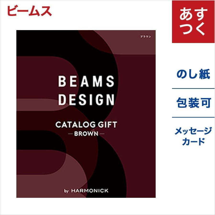BEAMS CATALOG GIFT Brown …