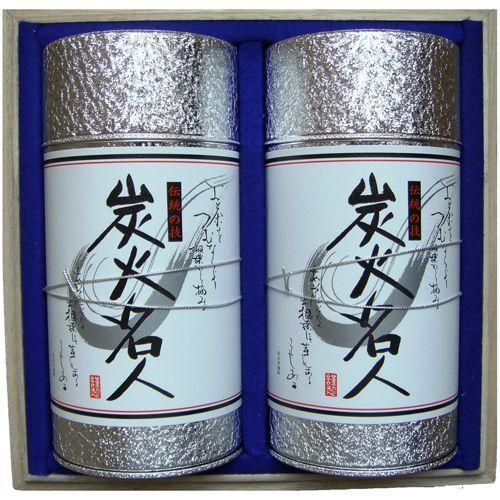 [丸山製茶] 炭火名人(桐箱入2本) M-50 (…