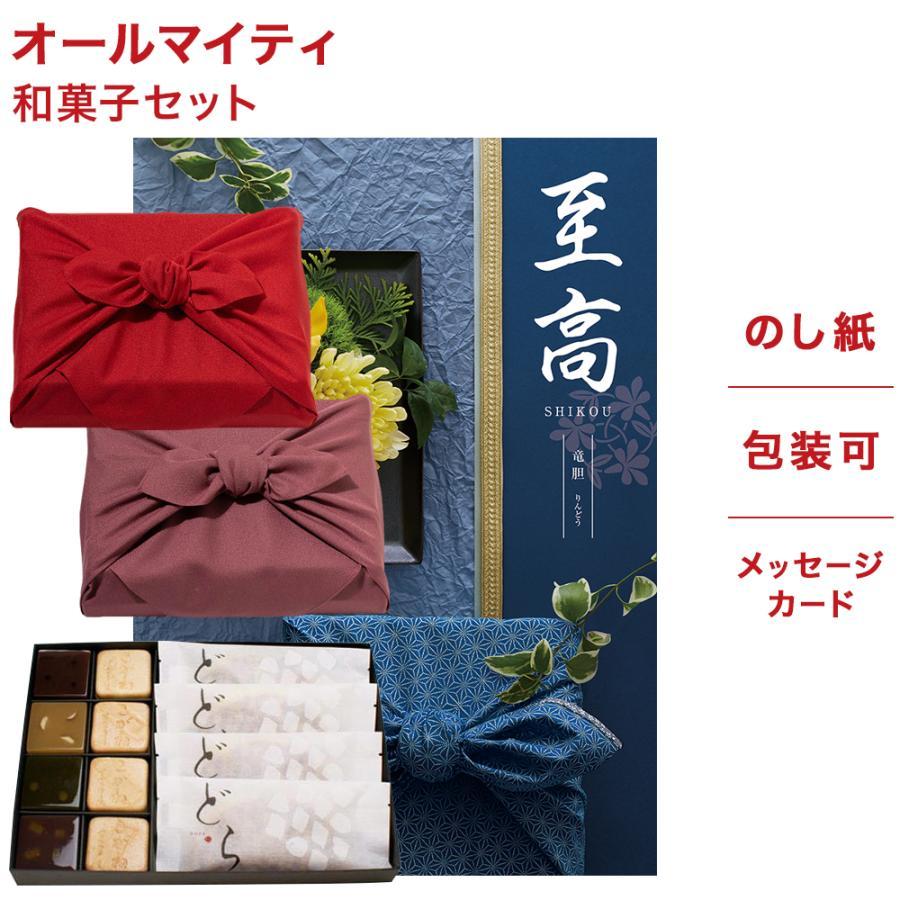 【風呂敷包み/KOGANEAN和菓子3種各4個セッ…