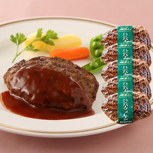 ローストビーフの店鎌倉山 イベリコ豚入りハンバーグ…