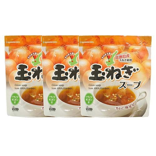 お湯をそそぐだけ淡路島たまねぎスープ