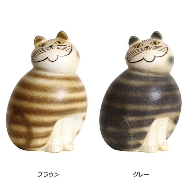 リサラーソン ミア マキシ ブラウン/グレー ねこ 猫 ネコ 北欧雑貨 lisa larson conceptstore 06