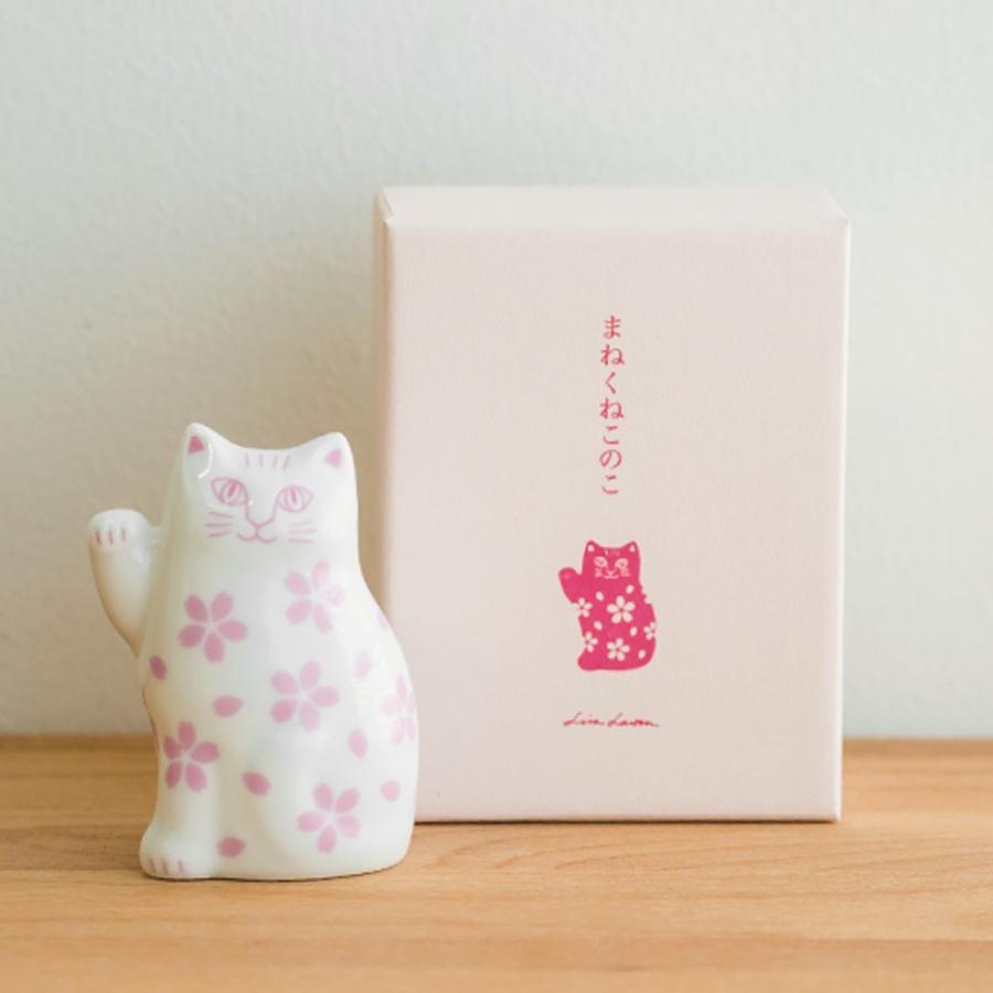 リサラーソン まねくねこのこ 招き猫  陶器 置物 ブルー/ピンク 波佐見焼 lisa larson|conceptstore|06