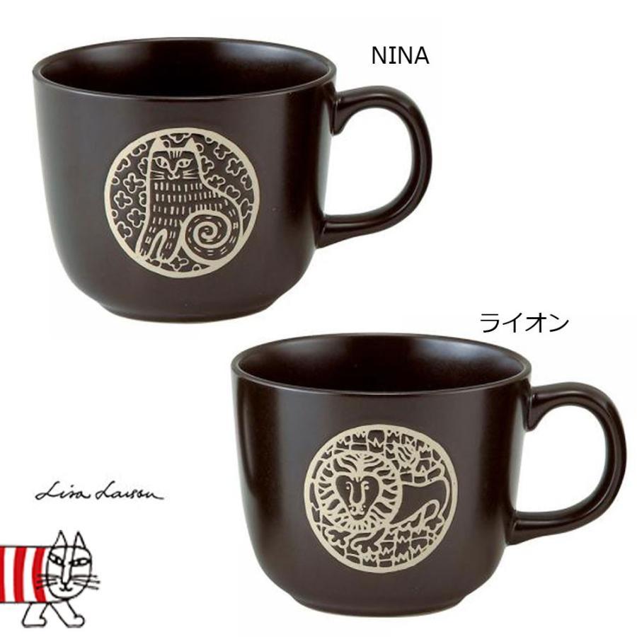 リサラーソン マグカップ スープマグ ニナ/ライオン ゼロストーン 日本製|conceptstore|02