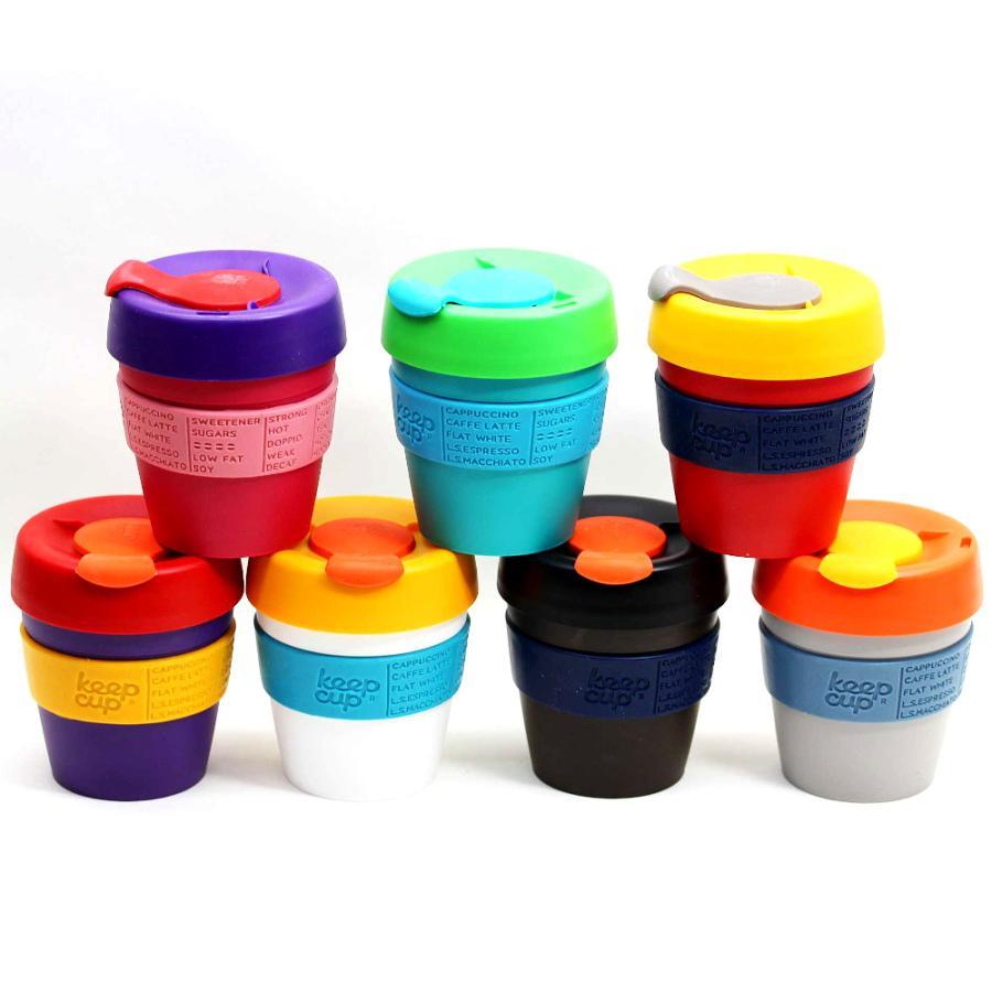 キープカップ タンブラー 蓋付き カラフル  水筒 マグボトル 08oz 227ml|conceptstore