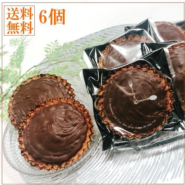 【送料無料】 チョコレートケーキ 手作り 無添加 プチギフト|conditorei-toyodo