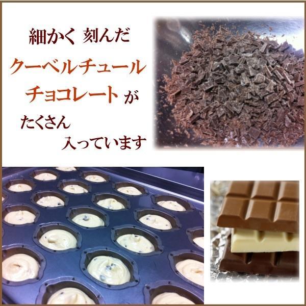 【送料無料】 チョコレートケーキ 手作り 無添加 プチギフト|conditorei-toyodo|02