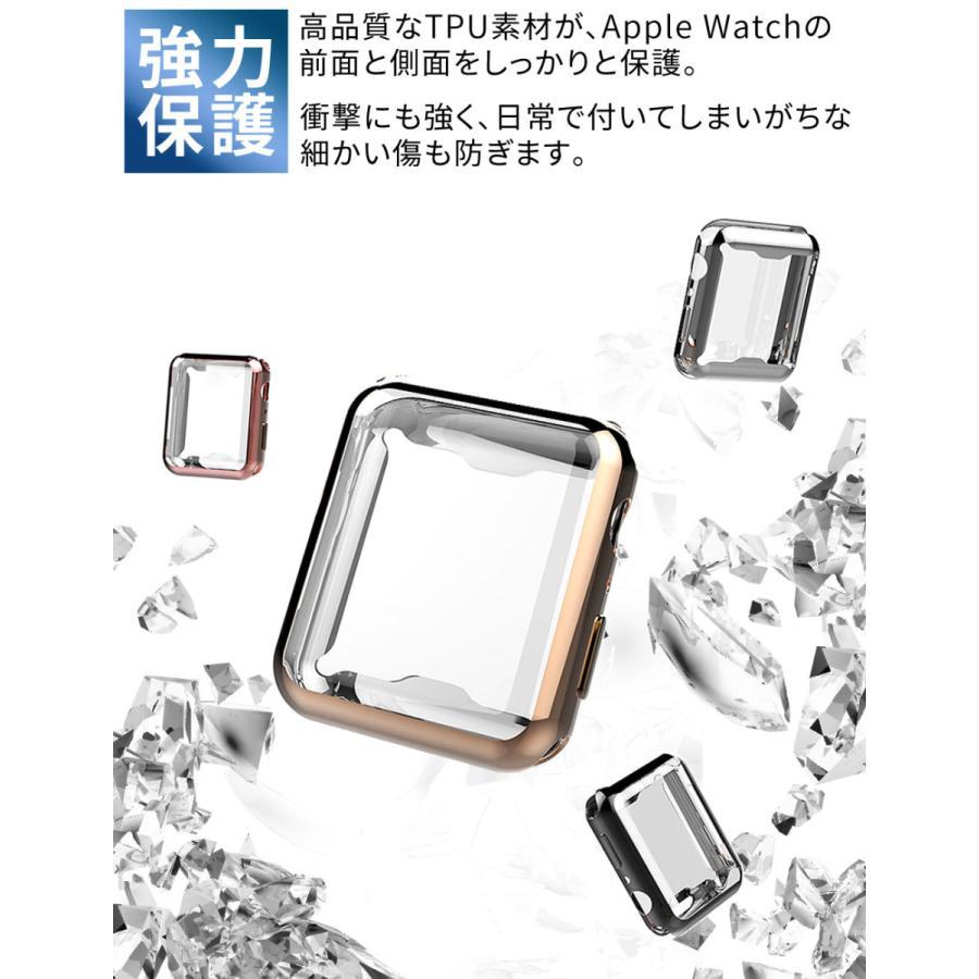 アップルウォッチ カバー ケース  series SE 6 44mm 40mm  series 6 42mm 38mm  series 2 series 3 series 4 5 ゴールド applewatch 全面保護仕様 耐衝撃|confianceshop|04