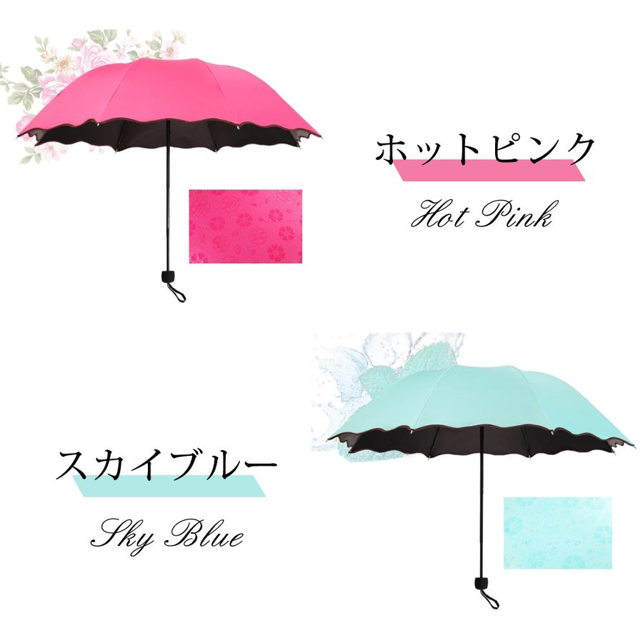 日傘 晴雨兼用 折りたたみ傘 折り畳み傘 携帯用 おしゃれな新デザイン アンブレラ UV対策 急な雨にも confianceshop 05