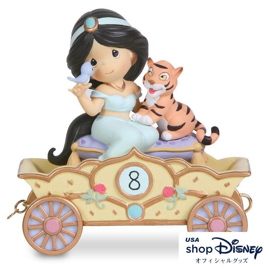 ディズニー Disney ジャスミン アラジン バースデー フィギュア 8歳 プレシャスモーメンツ ギフト プレゼント