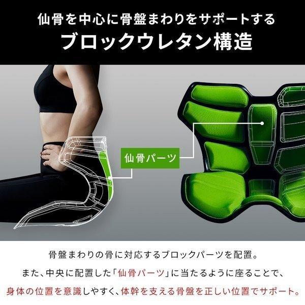 スタイルアスリート2 スタイルアスリートツー Style Athlete MTG正規品|conome|04