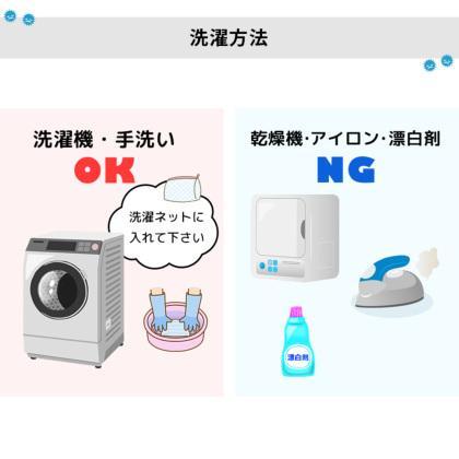 マスク 日本製 色付き 全7色 耳が痛くならない 科学のマスク 日本製 洗える 布マスク 洗濯30回も抗菌・抗ウイルス効果が続く 小さい 大きい CONOMi  涼しい|conomi|12