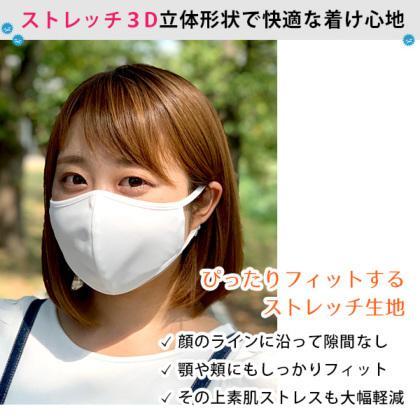 マスク 日本製 色付き 全7色 耳が痛くならない 科学のマスク 日本製 洗える 布マスク 洗濯30回も抗菌・抗ウイルス効果が続く 小さい 大きい CONOMi  涼しい|conomi|15