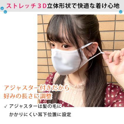 マスク 日本製 色付き 全7色 耳が痛くならない 科学のマスク 日本製 洗える 布マスク 洗濯30回も抗菌・抗ウイルス効果が続く 小さい 大きい CONOMi  涼しい|conomi|16
