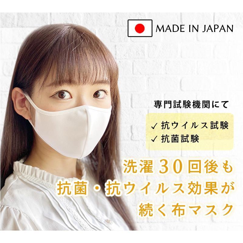 マスク 日本製 色付き 全7色 耳が痛くならない 科学のマスク 日本製 洗える 布マスク 洗濯30回も抗菌・抗ウイルス効果が続く 小さい 大きい CONOMi  涼しい|conomi|05