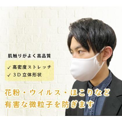 マスク 日本製 色付き 全7色 耳が痛くならない 科学のマスク 日本製 洗える 布マスク 洗濯30回も抗菌・抗ウイルス効果が続く 小さい 大きい CONOMi  涼しい|conomi|06