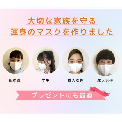 マスク 日本製 色付き 全7色 耳が痛くならない 科学のマスク 日本製 洗える 布マスク 洗濯30回も抗菌・抗ウイルス効果が続く 小さい 大きい CONOMi  涼しい|conomi|07
