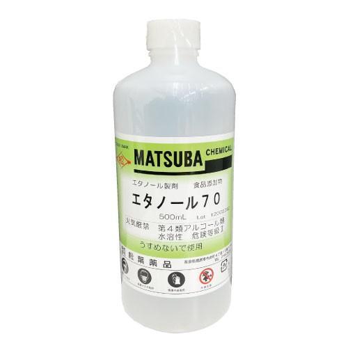 アルコール 除菌 エタノール70 500ml ウイルス対策・防止 日本製 手や ...