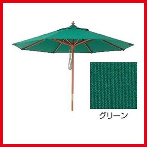 【法人様限定商品】タカショー Takasho ACT-24G マーケットパラソル2.4m グリーン 直径2400×H2390mm 支柱:直径35mm、6.5kg 代引き不可