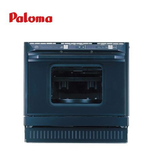 パロマ [PCR-500C(13A)] コンベクションオーブン 13A 都市ガス Paloma