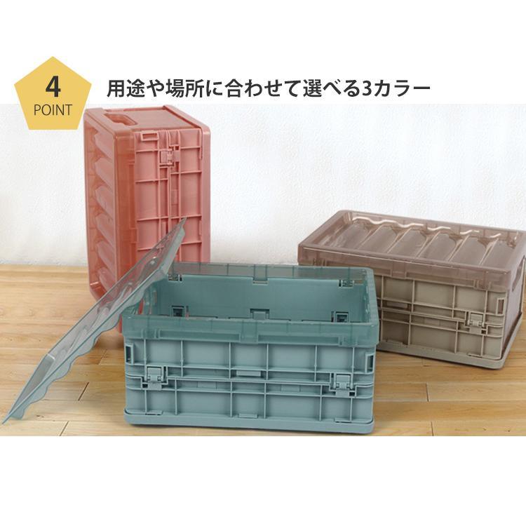 収納ボックス 折りたたみ フタ付き おしゃれ プラスチック 折り畳み conquest-store 06