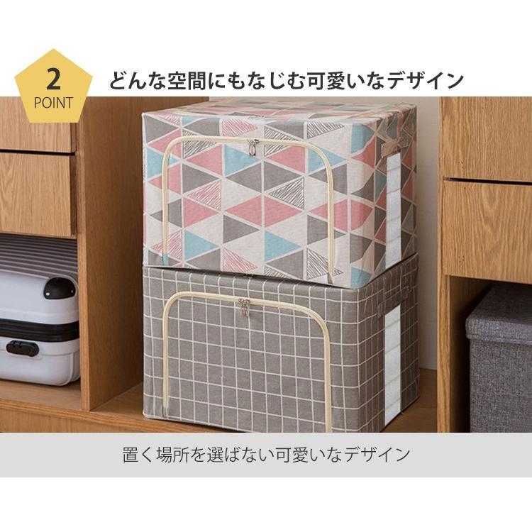 収納ボックス フタ付き おしゃれ 折りたたみ 布 大容量 引き出し おもちゃ かわいい|conquest-store|05