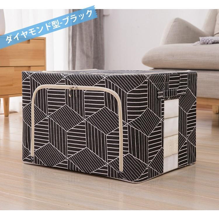 収納ボックス フタ付き おしゃれ 折りたたみ 布 大容量 引き出し おもちゃ かわいい|conquest-store|09