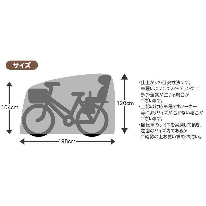 サイクルカバー 電動アシスト自転車 ハイバックタイプ サイクルカバー EL-D conspi 02