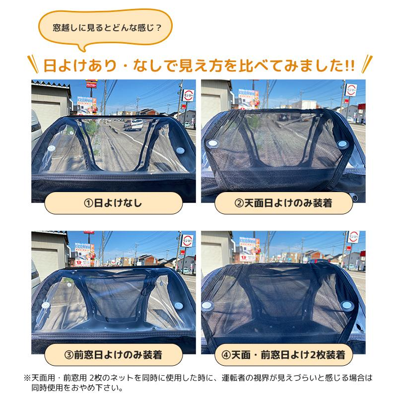 LABOCLE(ラボクル) レインカバー 公式 自転車チャイルドシート用 あと付け用 フロント 送料無料 プレミアムレインカバー L-PCA03-600D 日除け|conspi|12