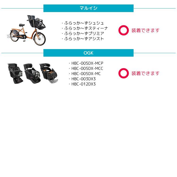 ラボクル レインカバー 公式 自転車チャイルドシート用 自転車用 前 送料無料 LABOCLE  プレミアムレインカバー ver.03 マットシリーズ L-PCF03-600D conspi 16